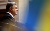 Названы сроки подписания закона о курсе на ЕС и НАТО