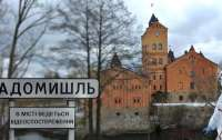 Скандал в Радомышле: уволена санитарка, которая отказалась мыть палату после коронавируса
