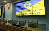 В Украине некому проводить выборы