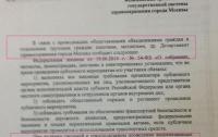В России возрождаются сталинские времена. Начали с врачей