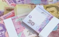 В Украине средняя зарплата достигла 10,5 тысяч гривен