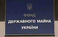 В 2012 году в Украине приватизировано госпредприятий уже на 4 млрд грн.