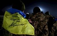 В США отреагировали на обмен пленными на Донбассе