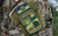Офицер ВСУ хранил наркотические вещества