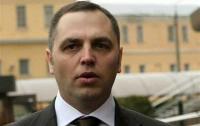 Украина войдет в новый год с реформированными адвокатурой и прокуратурой