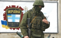 ЕСПЧ обязал Россию вывести свои войска из Крыма