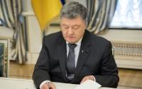 Президент Украины подписал законопроект о сохранении украинских лесов