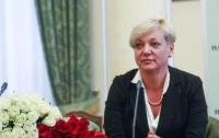 Гонтарева помогала Арбузову прятать средства