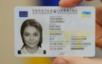 Одесситам будут выдавать только пластиковые паспорта