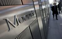 В Украине рекордно низкий уровень ВВП на душу населения, - Moody's