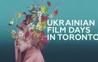 Дни украинского кино пройдут в Канаде