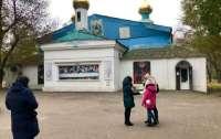 В Одессе активисты провели акцию возле храмов ПЦУ