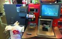 В столичных супермаркетах появляются кассы самообслуживания