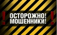 Николаевцы потеряли сотни тысяч гривен при покупках через интернет