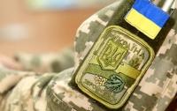 Командир ВСУ из Кременчуга внезапно умер в зоне ООС