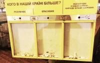 В Киеве появилась пепельница для борьбы с курением