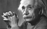 На аукцион выставлены ранее неизвестные письма Эйнштейна о его страхах