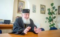 УПЦ КП и УАПЦ не ликвидированы: Митрополит Макарий сделал заявление