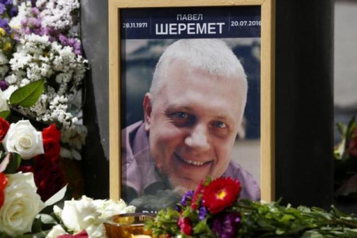 ВМинске прощаются субитым вКиеве Павлом Шереметом