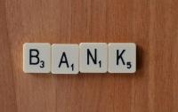 В банках-банкротах Украины нашли нарушения на 430 миллиардов гривен