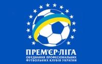 «Металлист» отрывается от «Шахтера» и «Динамо»