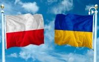 Украинцам станет намного проще получить карту поляка