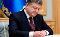 Порошенко подписал закон о Нацбезопасности Украины
