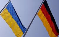 Германия выделила Украине €1,4 млрд с начала кризиса