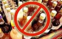 Как не купить фальсифицированный алкоголь