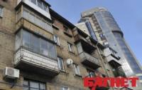 В Киеве офисы вытесняют горожан из жилья