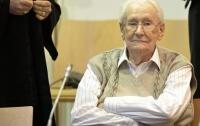 Суд в ФРГ подтвердил законность приговора 95-летнему