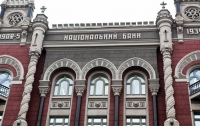 Международные резервы Украины в октябре выросли