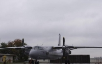 ВСУ получат обновленный самолет Ан-26