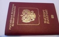 Получение российского е-паспорта в ОАЭ стоит 655 гривен