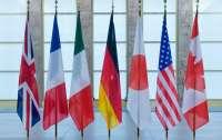 Лидеры G7 призвали к реформированию ВОЗ