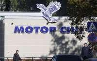Китай отреагировал на меры Украины в отношении завода