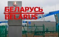 Беларусь усиливает охрану границы в направлении Украины