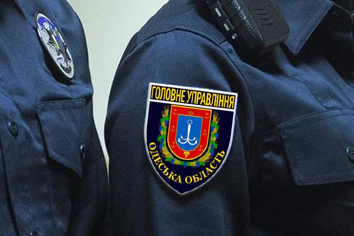 На Одесщине злоумышленник стрелял в полицейских