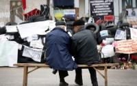 Донецкие террористы хотят, чтоб их кормило государство Украина
