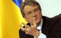 Опасную игру, которая может привести к межэтническим конфликтам, начал Ющенко, - эксперт