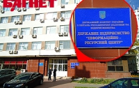 Азаров требует отчета о деятельности госпредприятий - «паразитов»