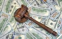ВС запретил банкам повышать пеню по просроченным кредитам