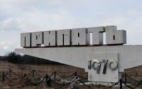 В Чернобыльской зоне туристов будут катать на кораблике и возить на рыбалку
