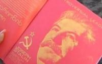 Тернопольским детям предлагают тетради со Сталиным