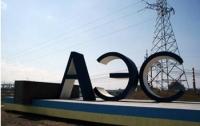 Энергоблок Запорожской АЭС подключили к сети