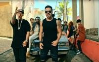 Новый рекорд YouTube: клип на Despacito набрал 5 миллиардов просмотров