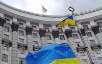 Министерство по делам ветеранов, временно оккупированных территорий и перемещенных лиц, будет разделено