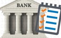 Forward Bank отчитался о получении прибыли