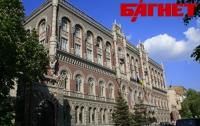 Украинский индекс ставок по депозитам физлиц на 2 октября