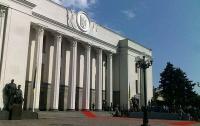В Раде зарегистрировали проект об ответственности за непризнание Голодомора
